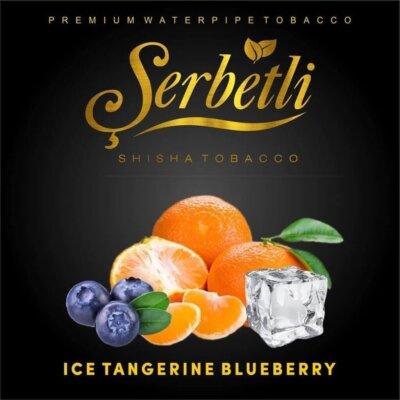 Табак Serbetli Ice Tangerine Blueberry