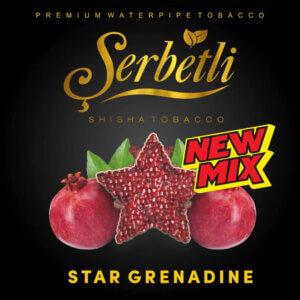 Табак Serbetli Star Grenadine