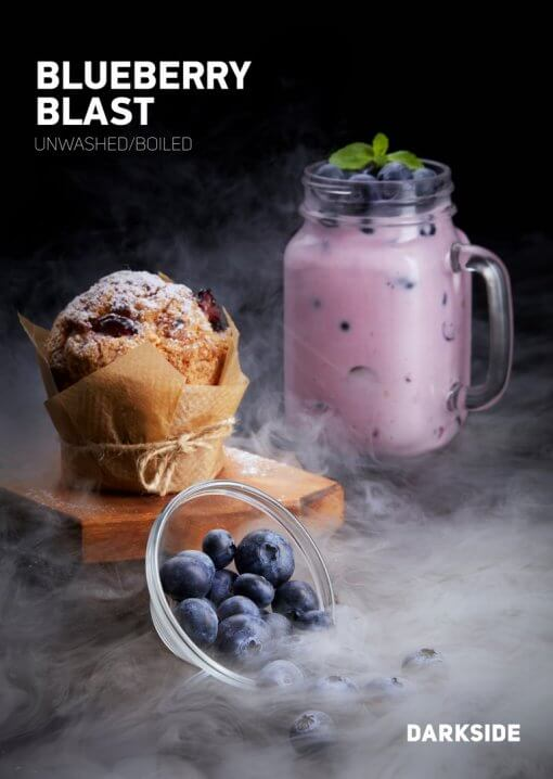 Табак Dark Side Blueberry Blast (Medium) 100 грамм