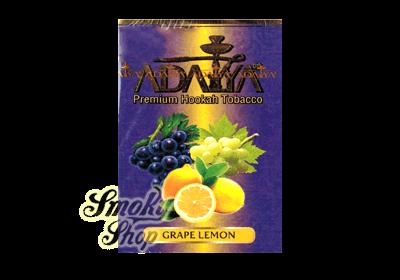 Табак Adalya Grape Lemon