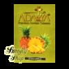 Табак Adalya Pineapple