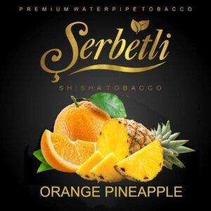 Табак Serbetli oragne pineapple - апельсин ананас 50 грамм
