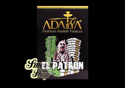табак Adalya el patron