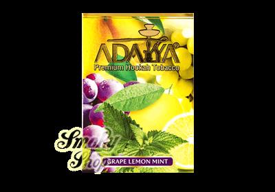 Табак Adalya grape lemon mint