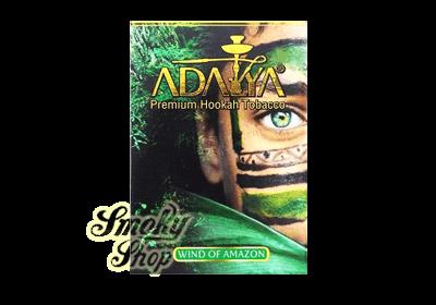 tabak Adalya wind of amazon