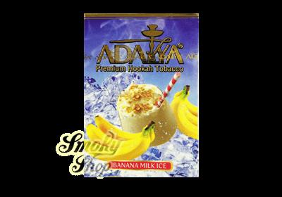 Табак adalya banana milk ice