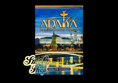 Табак Adalya Moscow Evening (Московские Вечера)