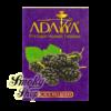 Табак Adalya Black Mulberry (Шелковица)