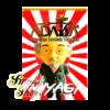Табак Adalya Miyagi (Мияги)