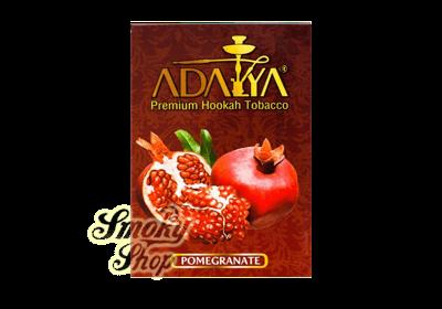 Табак Adalya Pink Princess (Розовые принцессы)