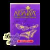 Табак Adalya Rhapsody (Рапсодия)
