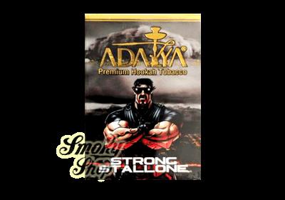 Табак Adalya Strong Stallone (Сила Сталлоне)