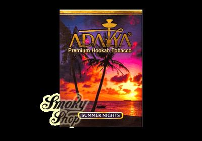 Табак Adalya Summer Nights (Летние Ночи)