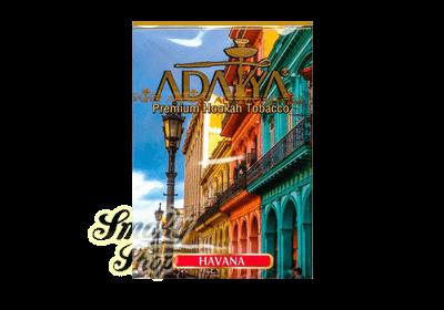 Табак Adalya Havana (Гавана)
