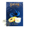 Табак Sultan Ice Apricot