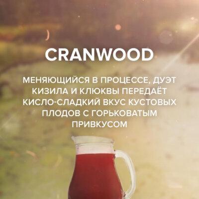 Чайная смесь 4-20 Cranwood