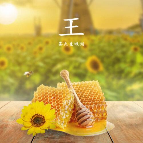 Чайная смесь 4-20 Honeymad