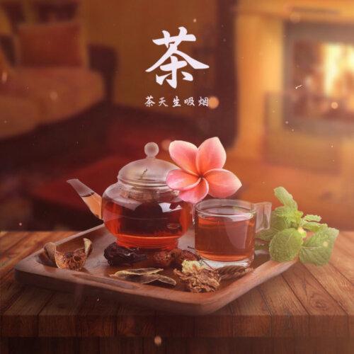 Чайная смесь 4-20 Jacky Chai