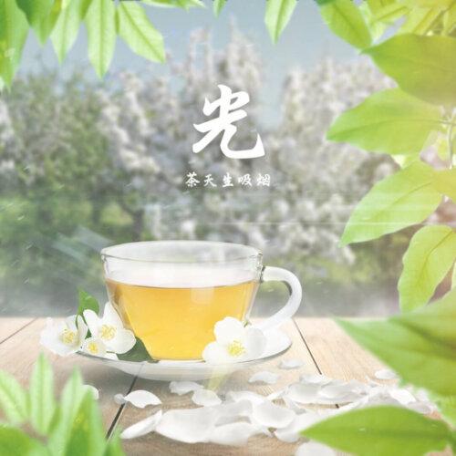 Чайная смесь 4-20 Jazz Tea