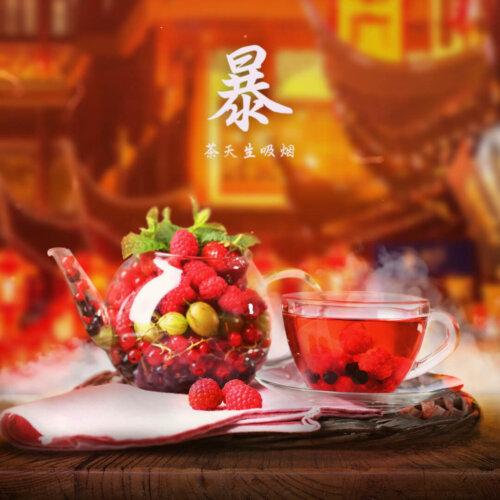 Чайная смесь 4-20 Moulin Rouge
