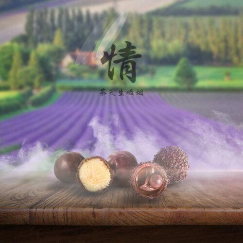 Чайная смесь 4-20 Savoy Truffle