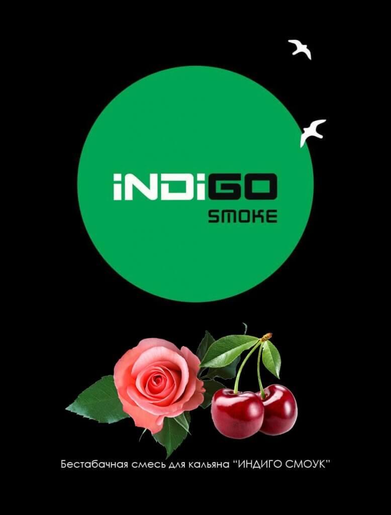 Чайная смесь Indigo Smoke Вишня с Розой (Cherryland, 100 грамм)