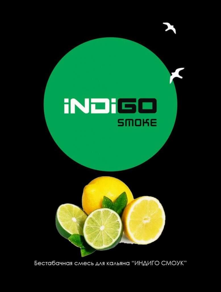 Чайная смесь Indigo Smoke Лимон Лайм (Coolime, 100 грамм)