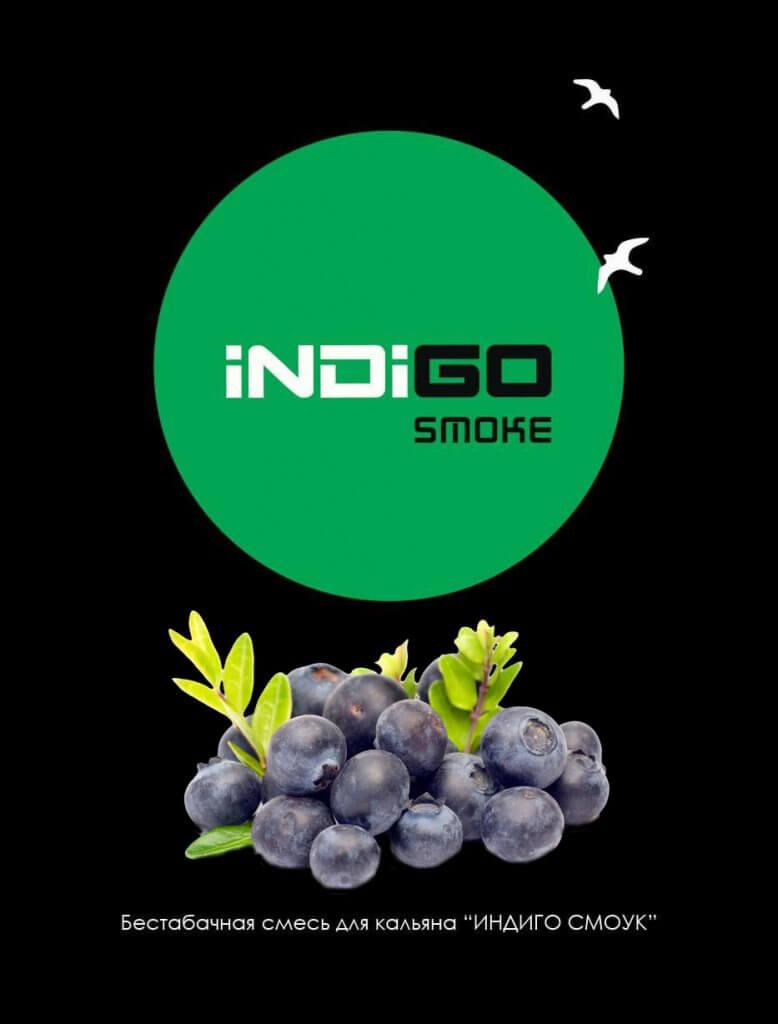 Чайная смесь Indigo Smoke Цветочная Черника (Tackleberry, 100 грамм)