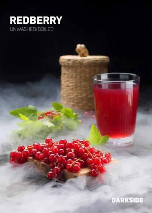Табак Dark Side Redberry (Core) 100 грамм