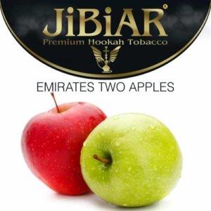 Табак Jibiar Emirates Two Apple