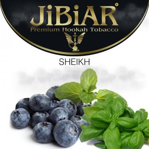 tabak jibiar sheikh shejh