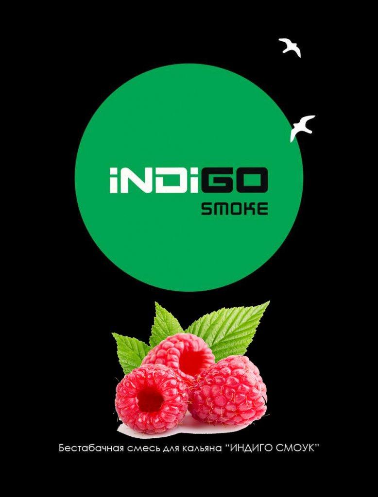 Чайная смесь Indigo Smoke Малина (Malina, 100 грамм)
