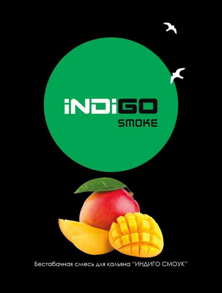 Чайная смесь Indigo Smoke Сладкое Манго (Mango-Mango, 100 грамм)
