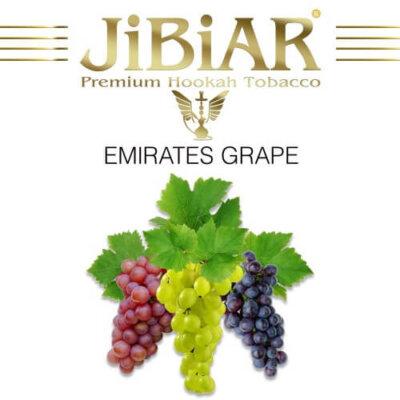 Табак Jibiar Emirates Grape (Эмиратский Виноград) - 100 грамм