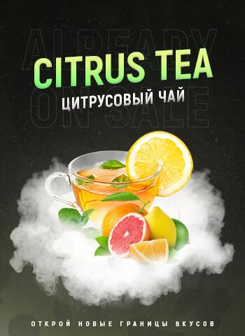 Табак 4:20 Citrus Tea
