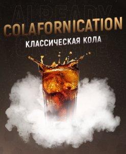 Табак 4:20 Colafornication (Классическая кола, 125 грамм)