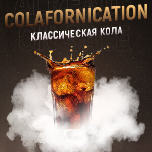 Табак 420 Colafornication - Классическая кола