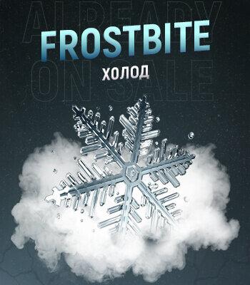 Табак 4:20 Frostbite