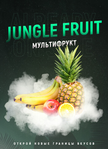Табак 4 20 Jungle Fruit - мультифрукт