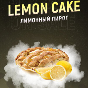 Табак 4:20 Lemon cake