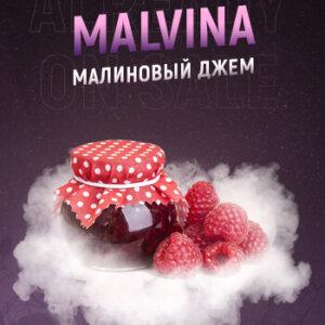 Табак 4 20 Malvina - малиновый джем