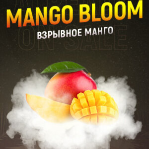 Табак 4:20 Mango bloom