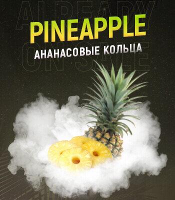 Табак 420 Pineapple