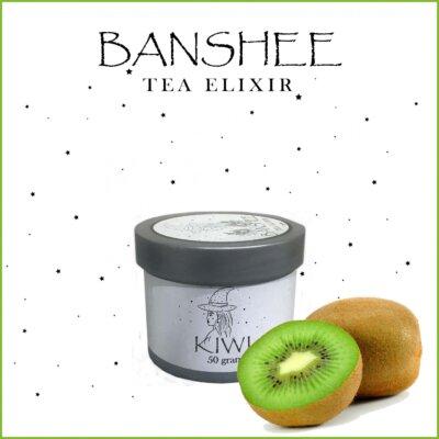 Чайная смесь Banshee Kiwi