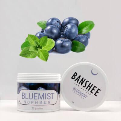 Табак Banshee Bluemist - Черника с мятой