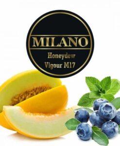 Табак Milano Honeydew Vigour M17 (Дыня Черника Мята)