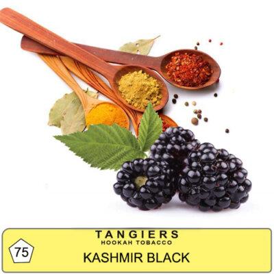 Табак для кальяна Tangiers Kashmir Black