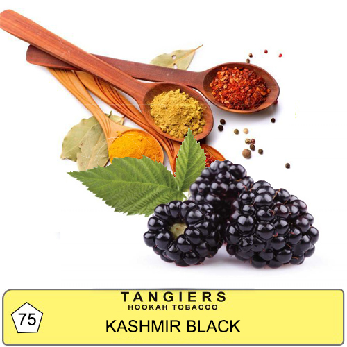 tabak tangiers noir kashmir black 75 250grm