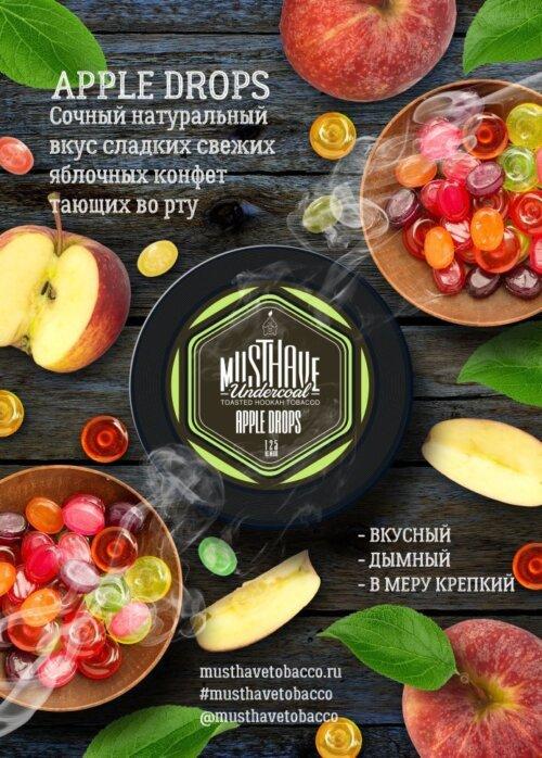 Tabak MustHave Apple Drops YAblochnye ledentsy 125 gr