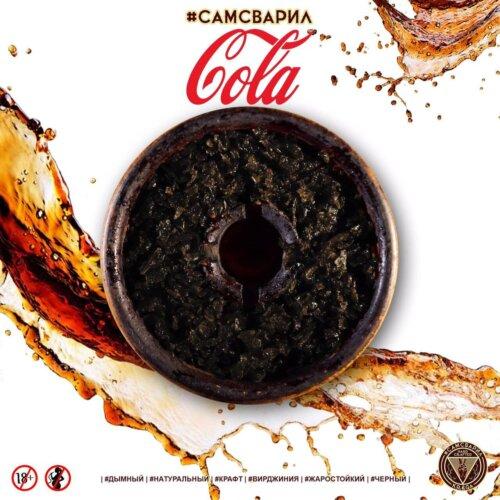 Табак СамСварил Кола 100 грамм
